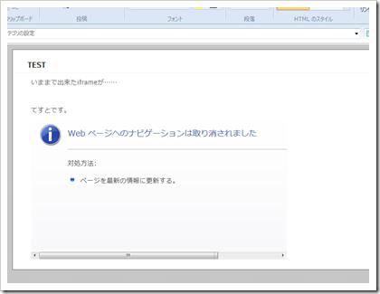 SnapCrab_TEST - Windows Live Writer_2014-5-9_10-15-21_No-00