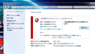 SnapCrab_NoName_2014-6-12_16-5-42_No-00