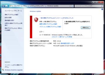 SnapCrab_NoName_2014-6-12_7-54-36_No-00