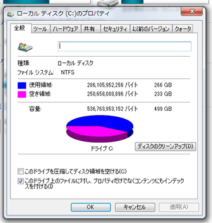 SnapCrab_NoName_2014-6-12_7-59-50_No-00
