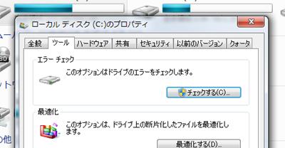 SnapCrab_NoName_2014-6-12_7-59-57_No-00