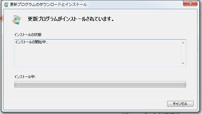 SnapCrab_NoName_2014-6-12_7-59-6_No-00