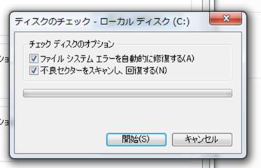 SnapCrab_NoName_2014-6-12_8-0-13_No-00