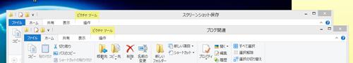SnapCrab_NoName_2014-6-17_5-4-44_No-00