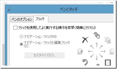 SnapCrab_NoName_2014-6-25_20-46-33_No-00