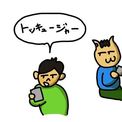 GOOGLE音声検索01