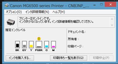 SnapCrab_NoName_2014-7-10_23-37-27_No-00