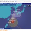 台風8号が接近中 らしいです