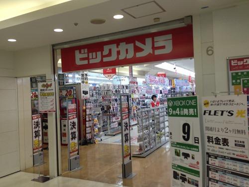 ビックカメラ聖蹟桜ヶ丘駅店