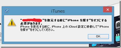 SnapCrab_NoName_2014-10-11_22-23-53_No-00