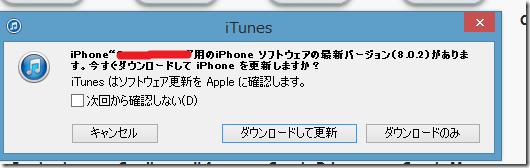 SnapCrab_NoName_2014-10-11_22-27-45_No-00