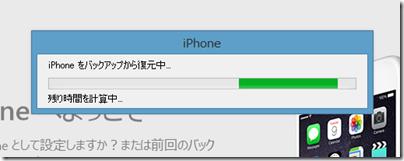 SnapCrab_NoName_2014-10-12_0-3-20_No-00