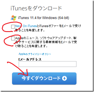 SnapCrab_NoName_2014-10-15_0-15-51_No-00