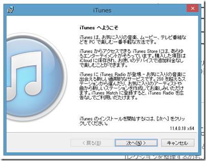 SnapCrab_NoName_2014-10-15_0-32-33_No-00