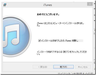 SnapCrab_NoName_2014-10-15_0-39-47_No-00