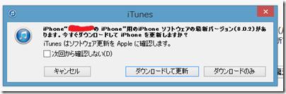 SnapCrab_NoName_2014-10-15_1-26-50_No-00