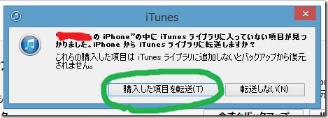 SnapCrab_NoName_2014-10-15_1-43-46_No-00