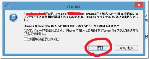 SnapCrab_NoName_2014-10-15_1-49-53_No-00