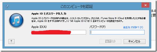 SnapCrab_NoName_2014-10-15_1-53-0_No-00