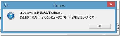 SnapCrab_NoName_2014-10-15_1-57-26_No-00