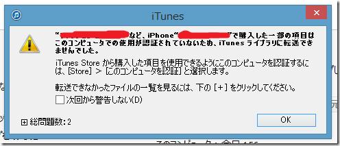 SnapCrab_NoName_2014-10-15_1-59-15_No-00