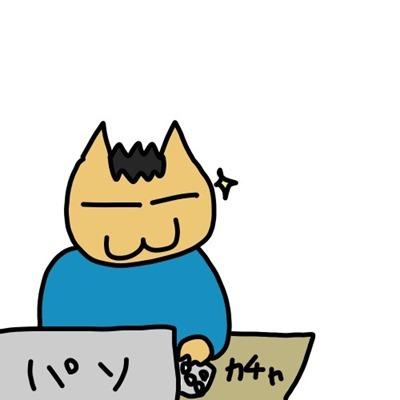 パソコン調べ01