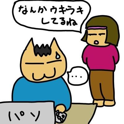 パソコン調べ02