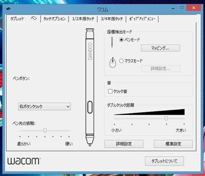 SnapCrab_NoName_2014-11-14_3-39-59_No-00