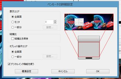 SnapCrab_NoName_2014-11-14_3-41-40_No-00