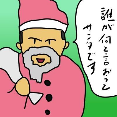 santa03_thumb.jpg