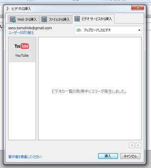 SnapCrab_NoName_2014-5-12_10-59-31_No-00