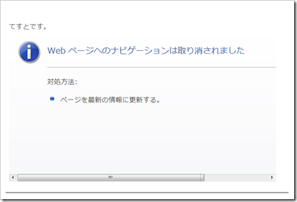 SnapCrab_TEST - Windows Live Writer_2014-5-9_10-15-21_No-00 - 2