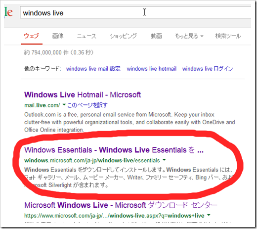 SnapCrab_windows live - Google 検索 - Mozilla Firefox_2014-5-7_23-15-33_No-00