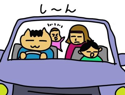 ドライブ02