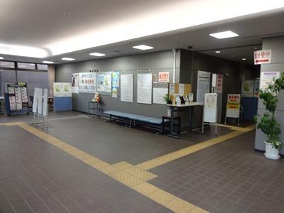 20140901_1068日野税務署