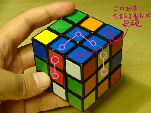 DSC05027-2