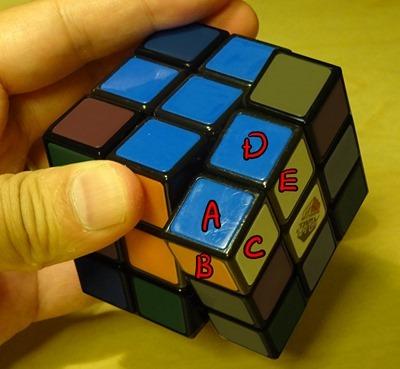 DSC05039-2