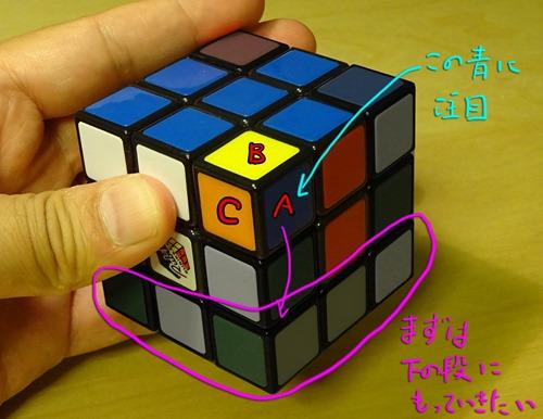 DSC05040-2