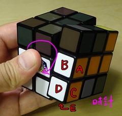 DSC05077-2