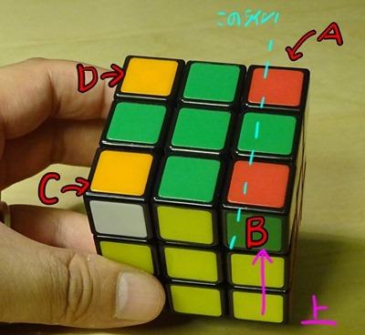 DSC05097-2