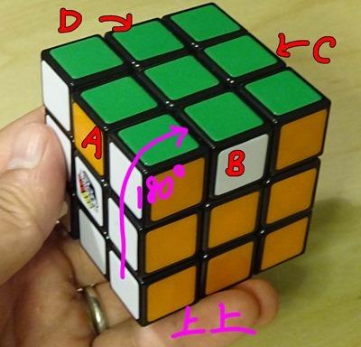 DSC05121-2