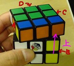 DSC05123-2
