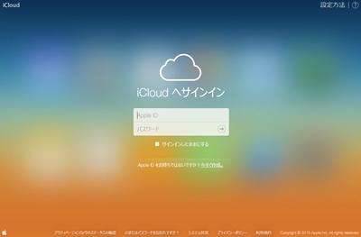 SnapCrab_NoName_2015-4-14_0-16-27_No-00
