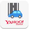 最新カーナビアプリを比較:Yahoo!カーナビ編-タブレットでカーナビ05
