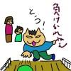 5歳息子 ボーリングに初挑戦!(永山コパボウル)