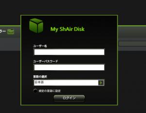 設定画面のログイン画面