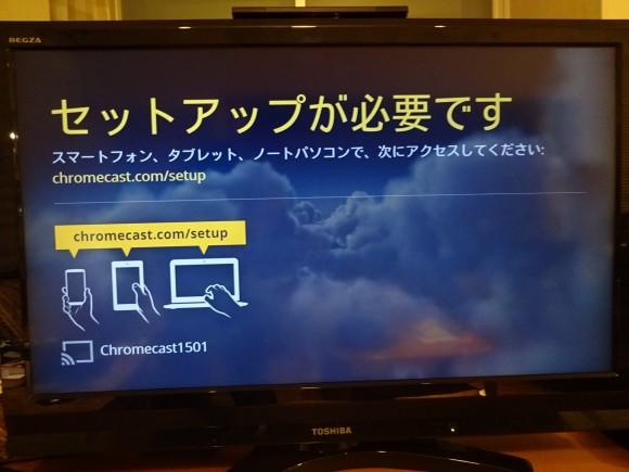 Chromecast08