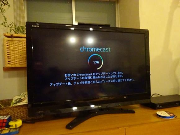 Chromecast16