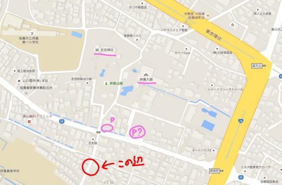 拝島大師近隣の駐車場