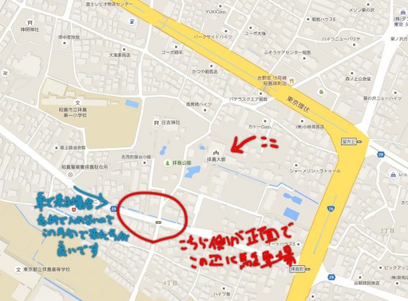 拝島大師MAP